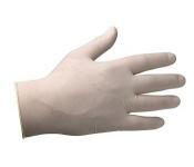 7307824bf0d NITRYLEX BASIC NITRIL jednorázové rukavice (100 ks) - Jednorázové ...